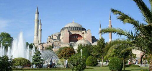 Medizinstudium in Istanbul