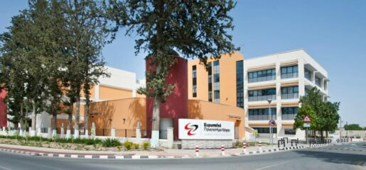 Medizinstudium in Nikosia